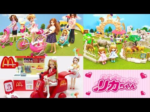 リカちゃん 人気動画まとめ② 連続再生 70cleam / Licca-chan Doll Videos Compilation