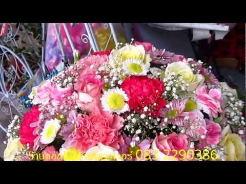 พานดอกไม้ถวายพระพรในหลวง ร้านดอกไม้ควีนศาลายาพุทธมณฑลสายสี่
