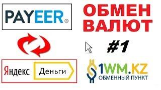 Как верифицировать Яндекс Деньги? Простая идентификация яндекс деньги