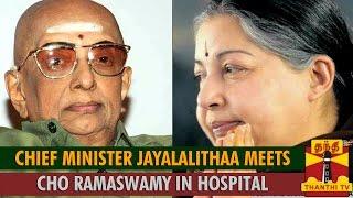 Jayalalithaa Meets Cho Ramaswamy at Chennai private Hospital spl tamil video news 27-08-2015