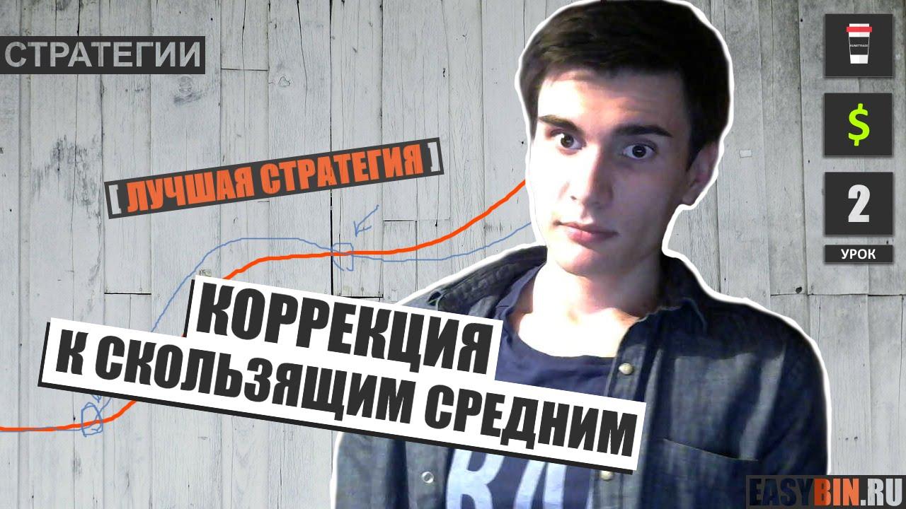 Купить биткоин тинькофф банк-4