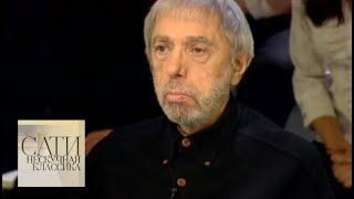 С Эдуардом Артемьевым / Сати. Нескучная классика... / Телеканал Культура