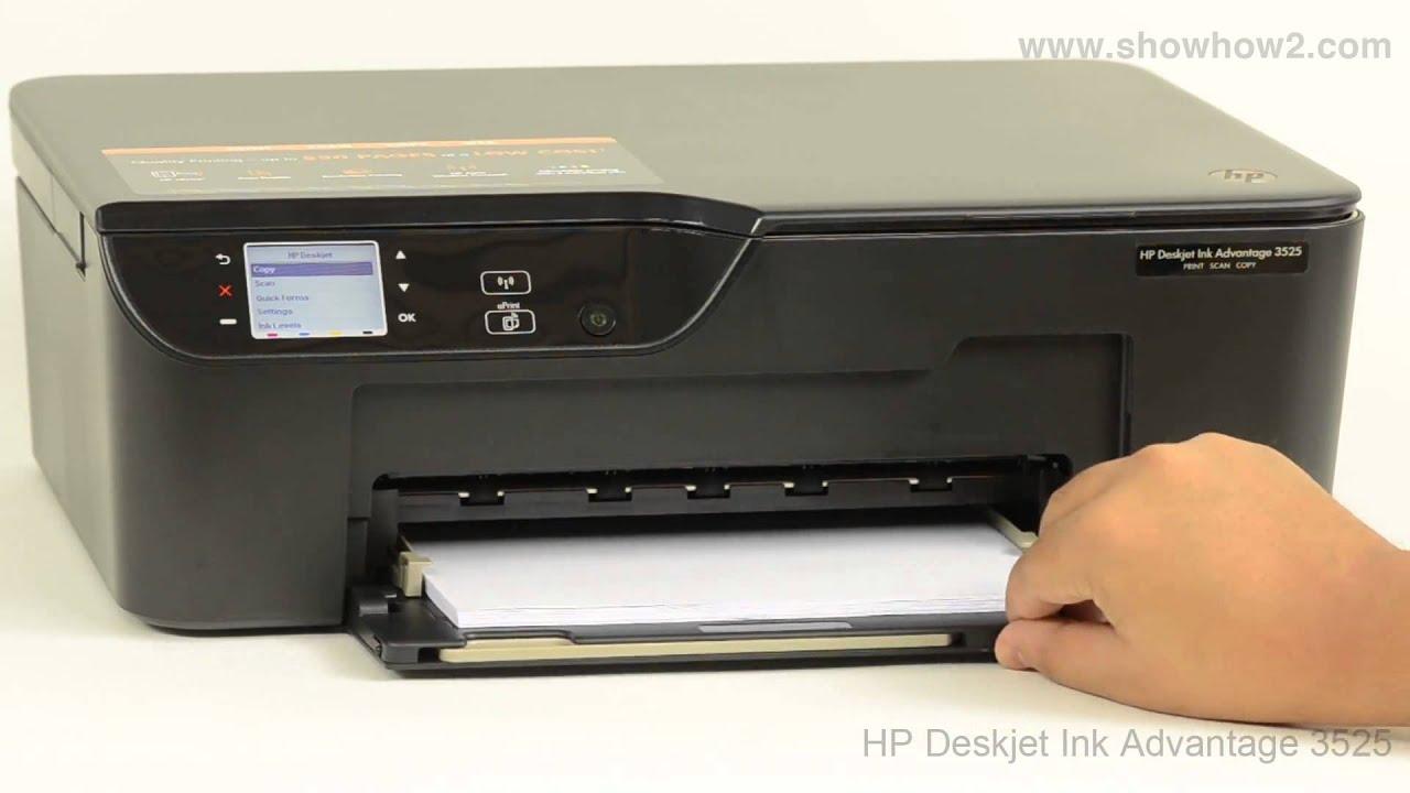 скачать программу для принтера hp 3525
