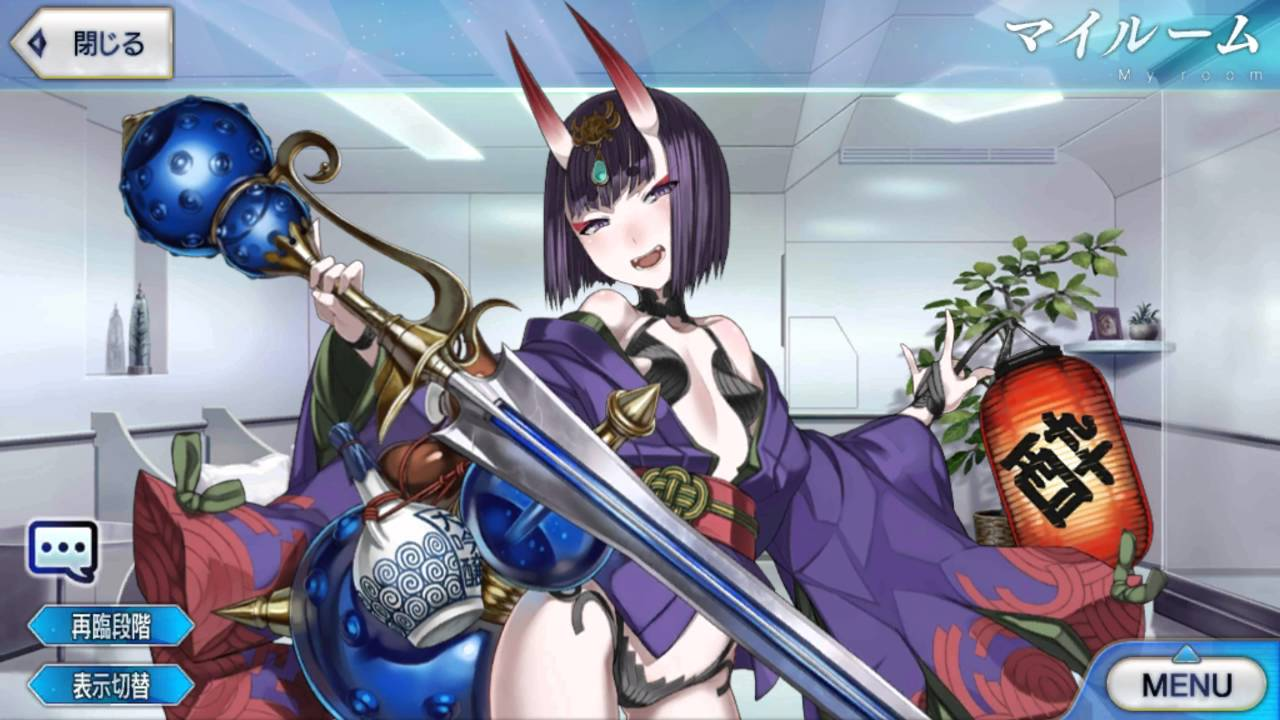 Shuten Suika, The Sake Demon! [Approved, 0-4, 0-3 in Shikokai] Maxresdefault