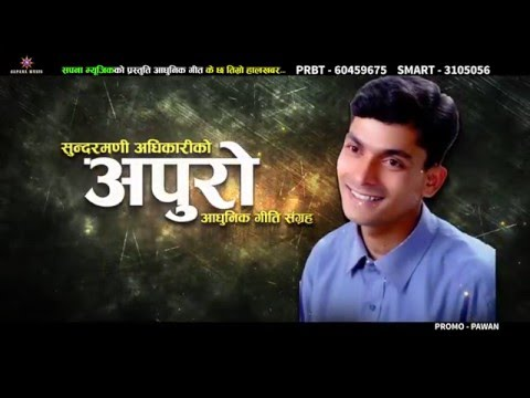 K Chha Timro Halkhabar... HD{ Official Promo} By Bishnu Majhi.. New Song