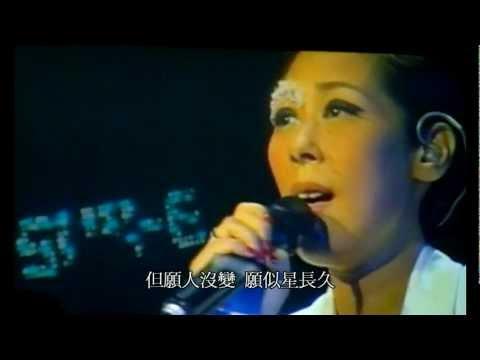 關淑怡 - 但願人長久 ( 原唱: 盧冠廷 )