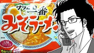「きのう何食べた?」とは 筧さんとケンジ君のシェアハウスでの日常の漫...