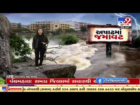 Gujarat Monsoon Update : Take a look over the rainfall data across the state   TV9News