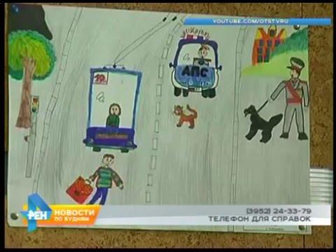 картинки рисунки правила дорожного движения