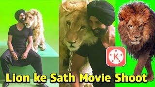 Lion के साथ वीडियो बनाये | Kinemaster | New Trend | Lion Green Screen video | Jsr ka Londa