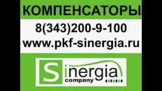 Осевые сильфонные компенсаторы ОФН фланцевый(, 2013-03-25T09:52:05.000Z)