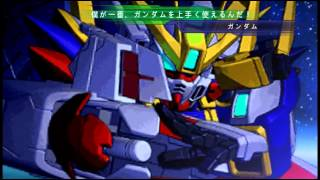 SD Gundam G Gen Overworld: I'm The Best At Piloting A Gundam!