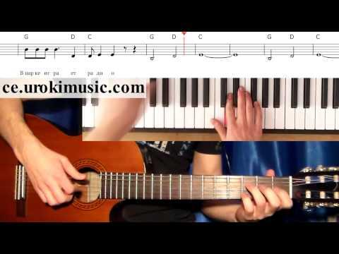 ce.urokimusic.com Би-2 - Только Любовь Починит, песни онлайн бесплатно под синтезатор