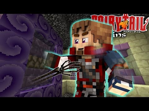 VOID SICKNESS? - Minecraft FAIRY TAIL ORIGINS #19 (Modded Minecraft Roleplay)