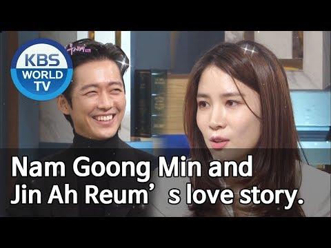 nam goong min hong jin young really dating