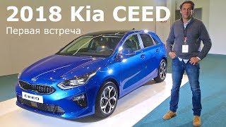 Kia Stinger 2018-2019 - цена и комплектации, фото и видео тест-драйв