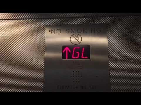 New KONE Elevators - Government Center T Station - Boston MA