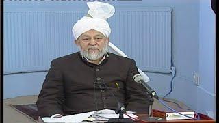 Darsul Qur'an 166 - 3rd February 1996 (Surah An-Nisaa 6-7)