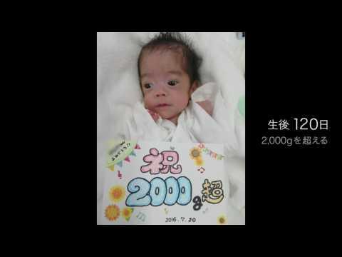 ムーニー「752gで生まれた赤ちゃん、退院までの軌跡」