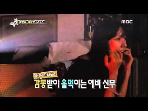 Section TV, Lee Sang-soon, Lee Hyo-lee Propose #03, 이효리, 이상순 프러포즈 영상 공개