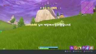 Fortnite free skin retrieval trick will come on the 28th