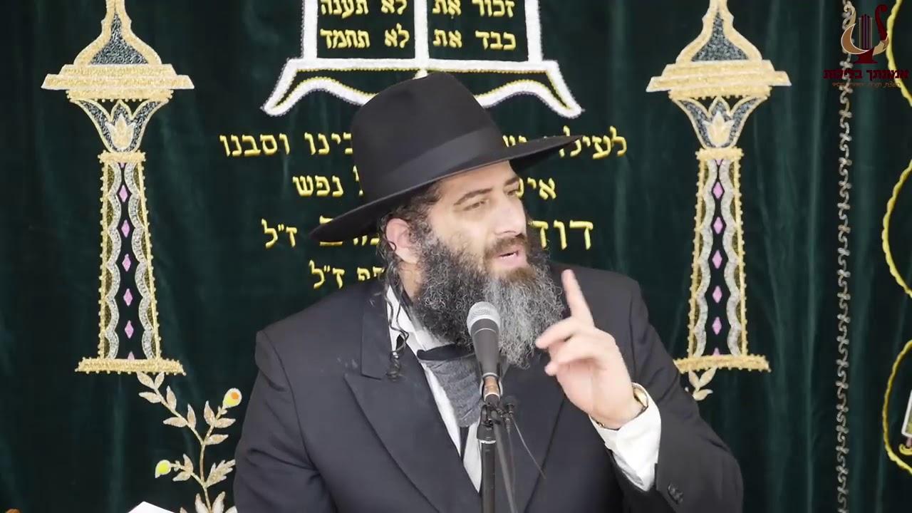 הרב רונן שאולוב  שנים לא חגגו לי יום הולדת! עם ישראל פותח את הלב ואת הכיס בזכות התורה ותורם 1500 שח