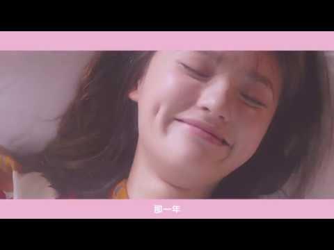 郭書瑤演唱【一吻定情】電影插曲 「I Belong To You」甜蜜上線