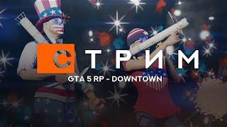 ВИБОРИ ГУБЕРА! GTA 5 RP Downtown ► promo - VKNDR