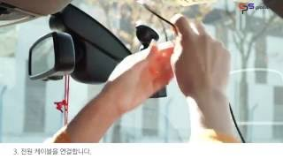샤오이 블랙박스 설치영상