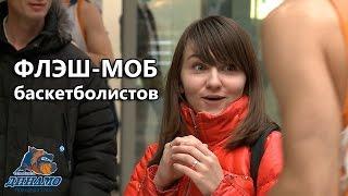 Баскетболисты прикололись в торговом центре)