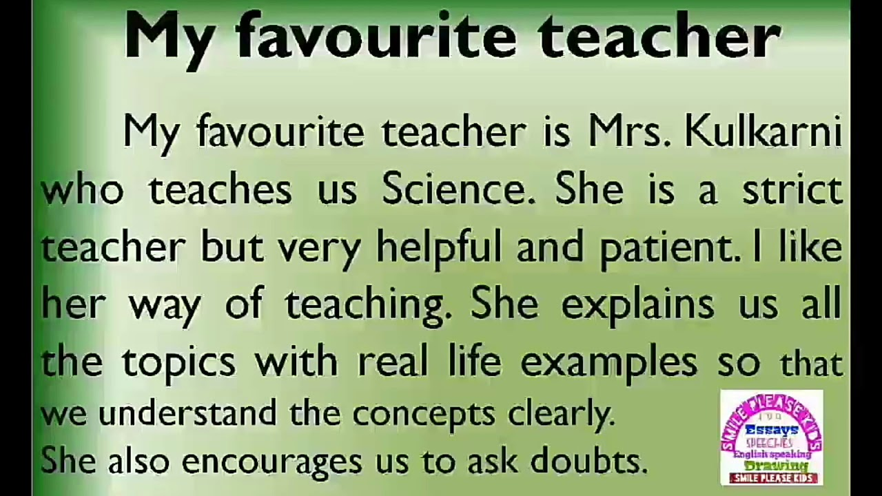 my favourite teacher essay in english by smile please kids