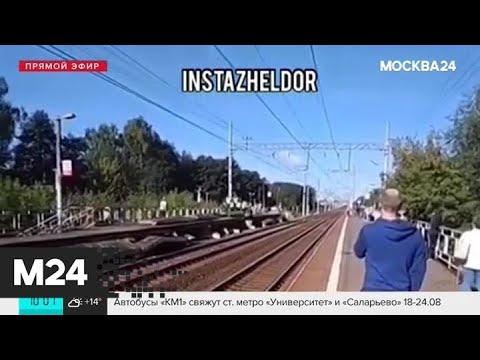 Электрички Горьковского направления МЖД следуют мимо платформы Черное - Москва 24