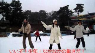 アイススケートで、てっぱんダンスを踊りました。