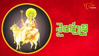 Shailaputri | Dasara Navaratri Special | by Dr. Anantha Lakshmi