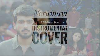 Neramayi (നേരമായി) Poomaram (പൂമരം) | Instrumental Cover | Viswaraj Veeyes
