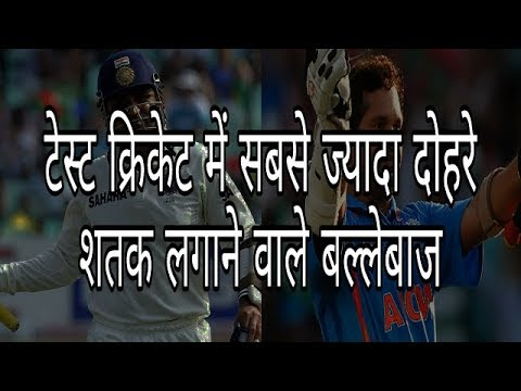 Batting batsmen with the most double centuries in Test cricket by hindi education.