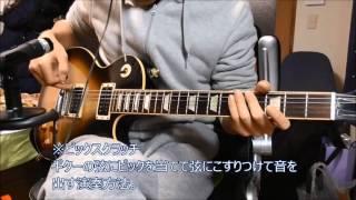 (ギター解説)MONGOL800 - 小さな恋のうた(ランキング1位)