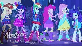 My Little Pony Equestria kızlar - Bu bizim büyük bir gece