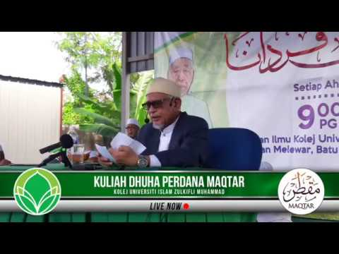 Dunia Islam Masa Kini : Bahagian 2 (Dato' Seri Tuan Guru Haji Abdul Hadi Awang)