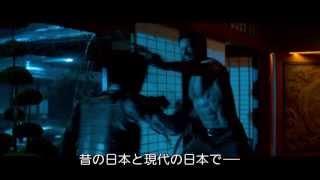 ウルヴァリン、日本上陸! 【2013年9月13日(金)ロードショー】 孤高の...