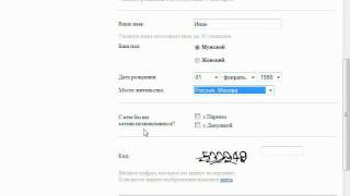 Регистрация на сайте знакомств Mamba.ru (1/6)(http://www.teachvideo.ru/catalog/26 - еще больше обучающих роликов по общению в сети ответят на ваши вопросы на нашем сайте..., 2011-11-10T21:08:01.000Z)