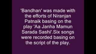 Nirmala Mishra sings