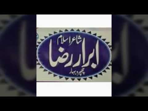 Qismat se guzar jaye by Abrar Raza Noori Chaprawi