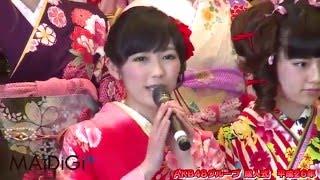 まゆゆ、ぱるるら登場!AKB48グループ新成人【平成26年】(1) #AKB48 #Ja...