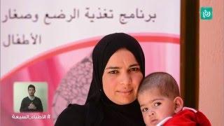 """برنامج تغذية الرضع من جمعية """"انقاذ الطفل"""""""
