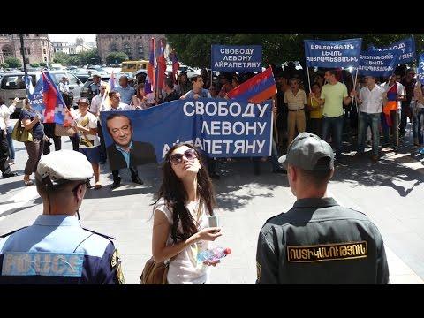 Ереван: акция в поддержку Лeвона Айрапетяна