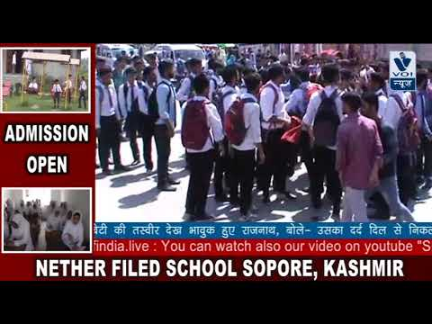 J&K KI REPORT: Law students Protest against Muslim persecution in Burma