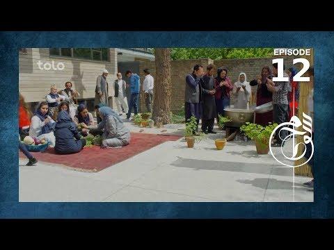 قسمت دوازدهم سریال خط سوم / Khate Sewom - Episode 12