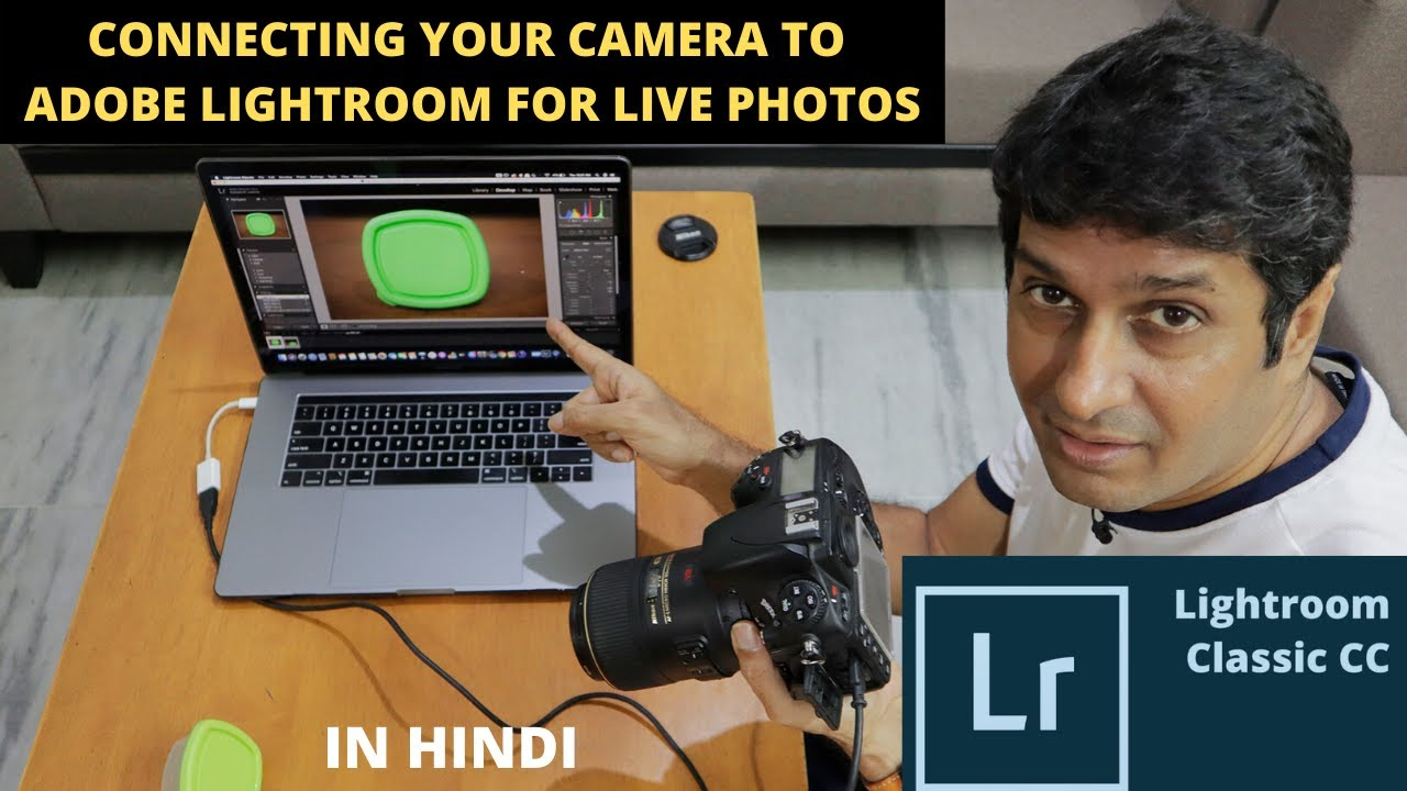 Connect camera to lightroom