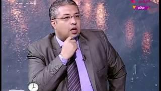 د. خالد أبو بكر المحلل السياسي يكشف معلومات خطيرة عن مخططات لإسقاط الدولة المصرية